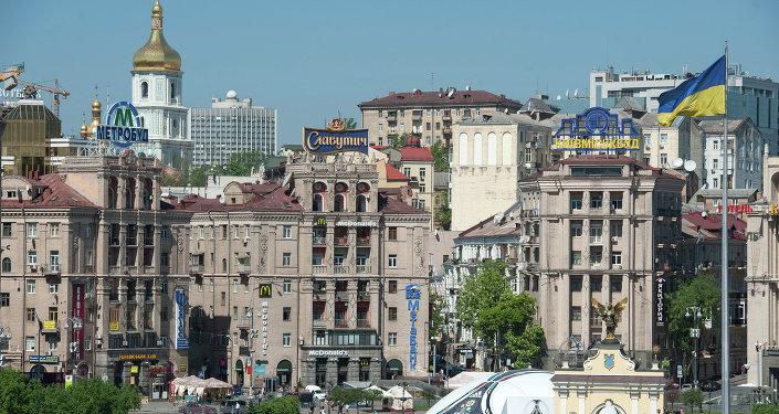 Cities on the world map. Kiev.