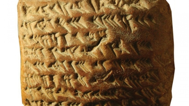 One of the four clay tablets that feature the wedge-shaped cuneiform script. The tablets explained how to track Jupiter's motion across the sky.