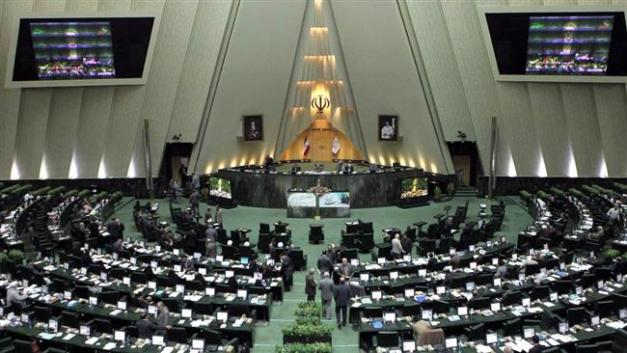 A view of Iran's parliament in session. ©IRNA