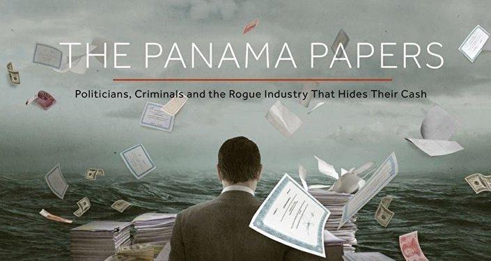 The ICIJ Panama Papers Page Screenshot