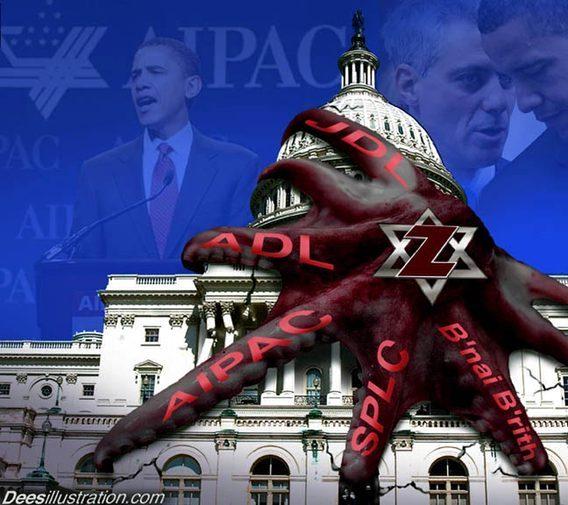 David_Dees_ADL,_AIPAC_SPLC_Octopus_grip_on_Capitol_Building