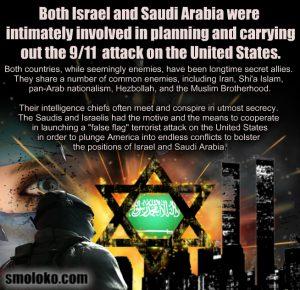 Israel-Saudi-911