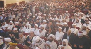 International Islamic Conference 1
