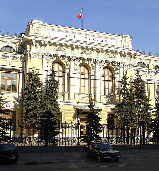 Russia Leaving Global Banking System: Dumping US Dollar for Gold 558px-moscow2c_neglinnaya_122c_central_bank