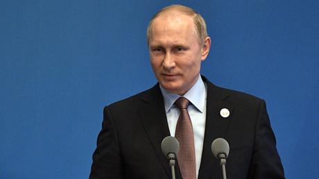 Russian President Vladimir Putin © Aleksey Nikolskyi