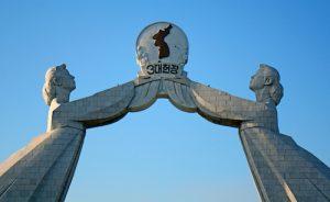 korea reunification monument