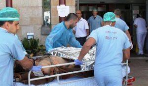 israeli-islamic terrorism