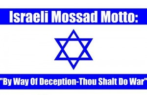 Israeli Mossad Motto By Way of Deception