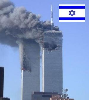 File:Israeldidit.jpg