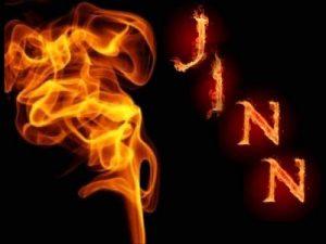 hyper-dimensional entities jinn