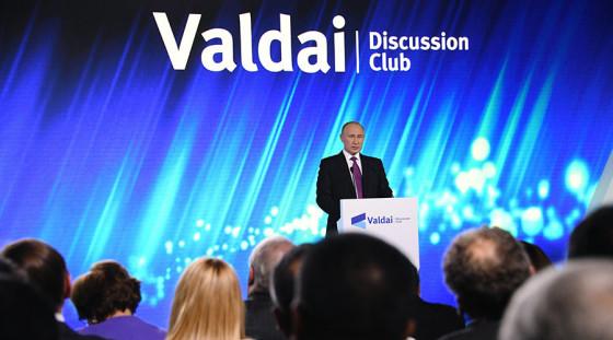 Russian President Vladimir Putin © Grigoriy Sisoev / Sputnik