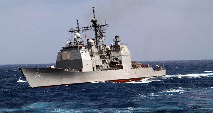 USS Antietam