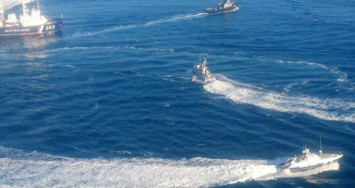 Ukrainian naval ships violating Russian maritime border, Photo: Crimea's FSB Press Service