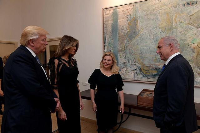 Trump Israel 2 aa845