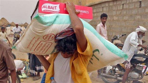 PressTV-UN bodies alarmed at humanitarian crisis in Yemen