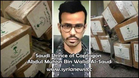 Saudi Prince of Captagon Abdulmuhsin Al Saud أمير الكبتاجون عبد المحسن بن وليد ال سعود